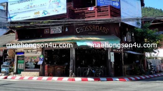 crossroads bar