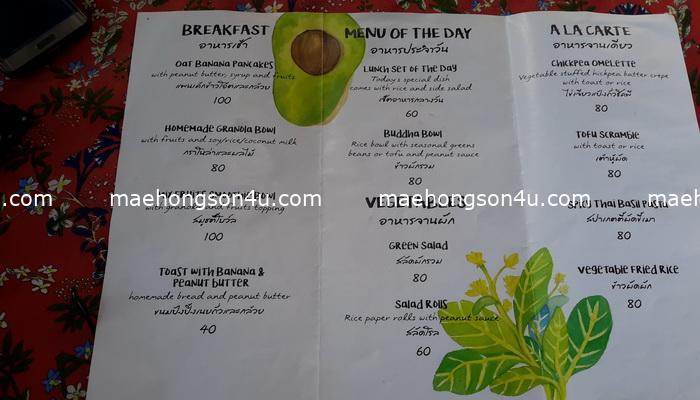 little good things menu