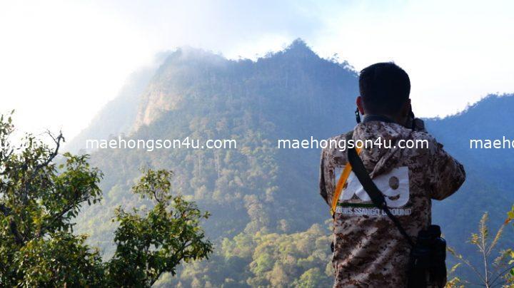 trekking 2 days san fah