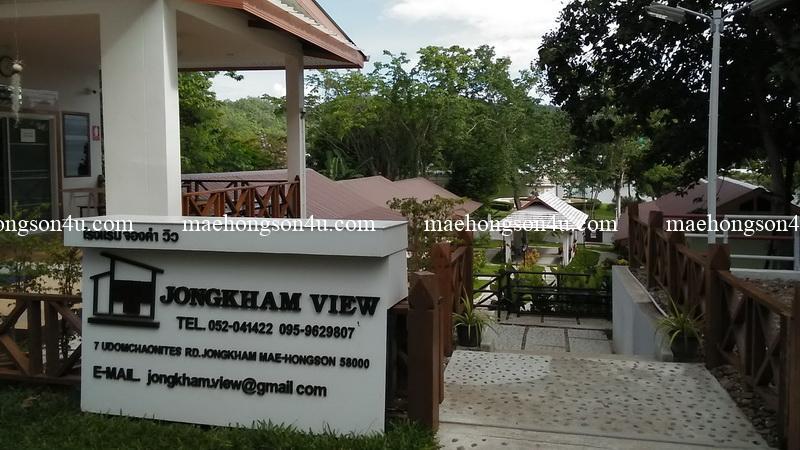 jong kham view reception