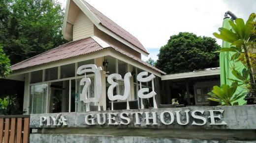 piya guesthouse