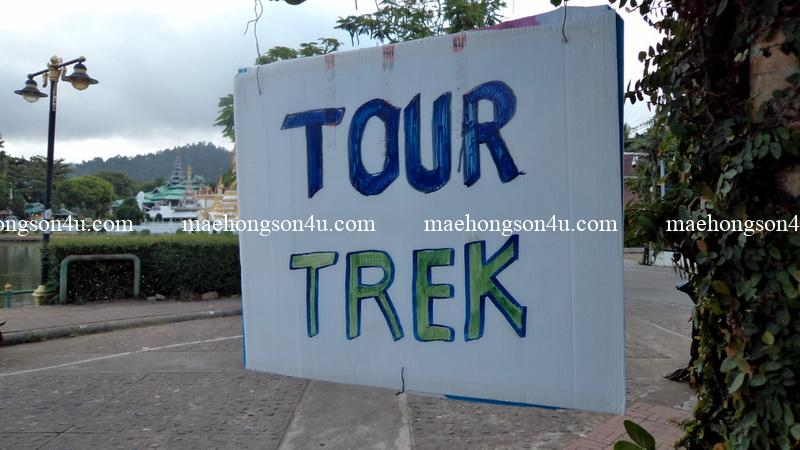 before trek tour